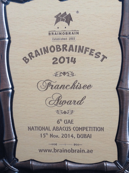 Franchise Award 2014